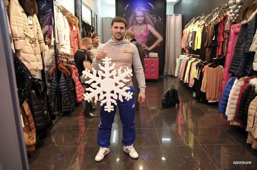 купить олимпийскую зимнюю одежду